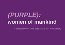 [Purple] : Women of Mankind