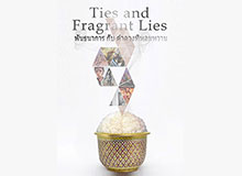 Ties and Fragrant Lies