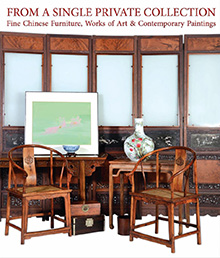 Fine Chinese Furniture, Works of Art & Contemporary Paintings